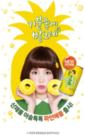 photo_step1_08.jpg
