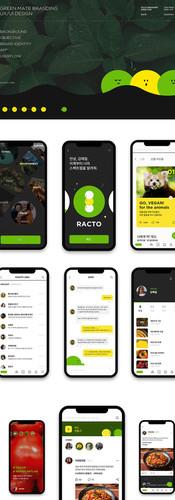 GREEN MATE 앱 디자인