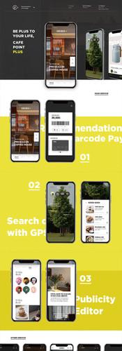 BE+ 앱 디자인