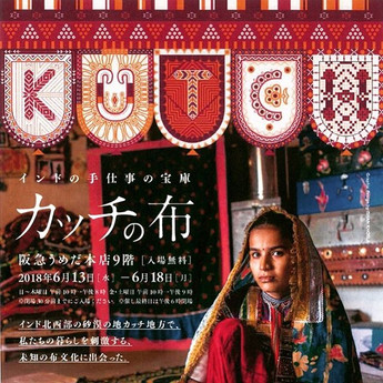 Kutch Brand Identity using Typecraft