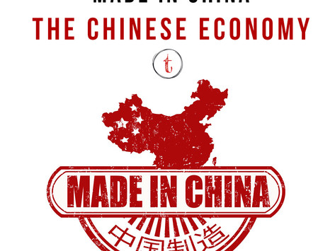 Made In China: The Chinese Economy Explained
