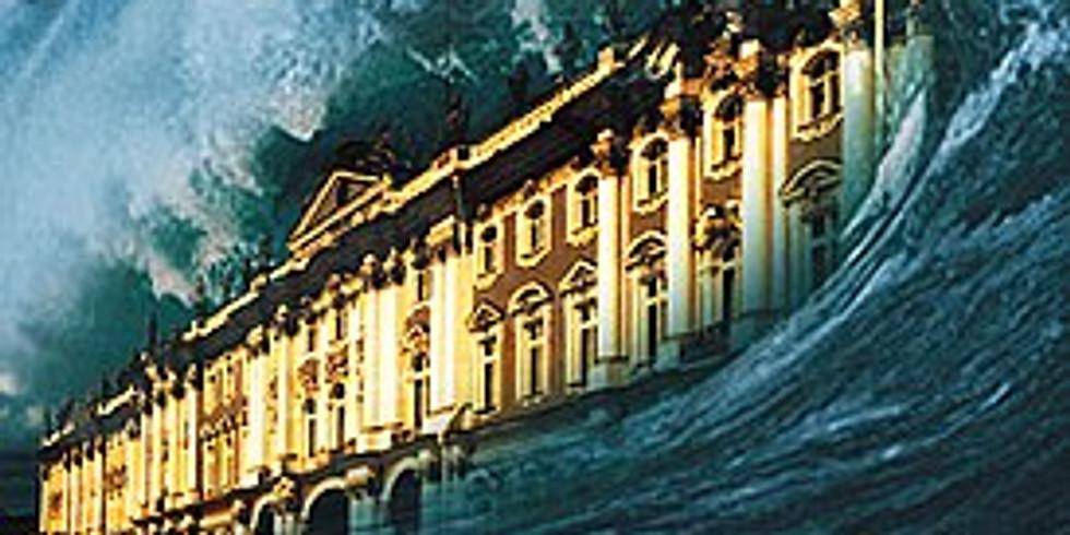 «КИНОсреда»  «Мария-Антуанетта» (2005) (12+)