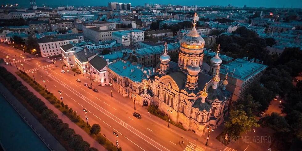 Онлайн трансляция    «Блистательный Санкт-Петербург»