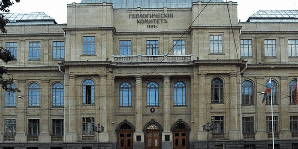 Онлайн трансляция   «Музей геологического комитета»