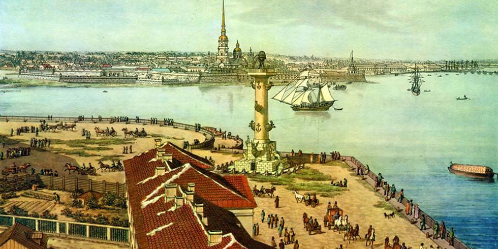 """Онлайн трансляция   """"Сколько столиц было в России. Санкт-Петербург»."""