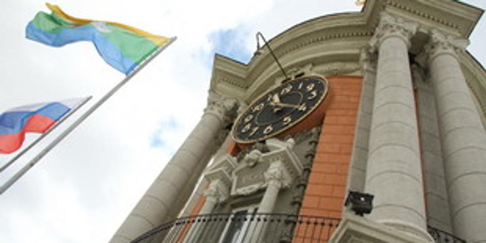 Онлайн трансляция  «История муниципалитетов»