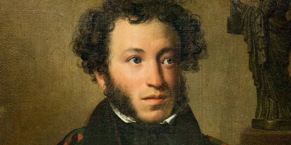 Пушкин и три Маши (0+)