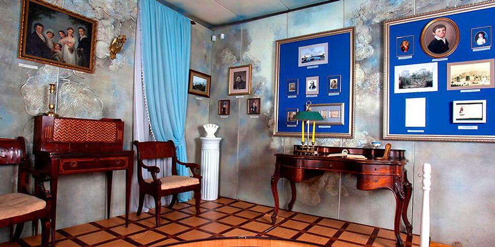 """Онлайн трансляция   """"Домашний музей-интересное и увлекательное дело!"""""""