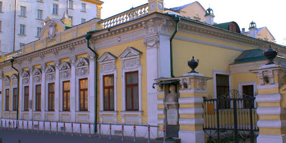 Онлайн трансляция К международному Дню музеев «В гости к Фёдору Шаляпину».