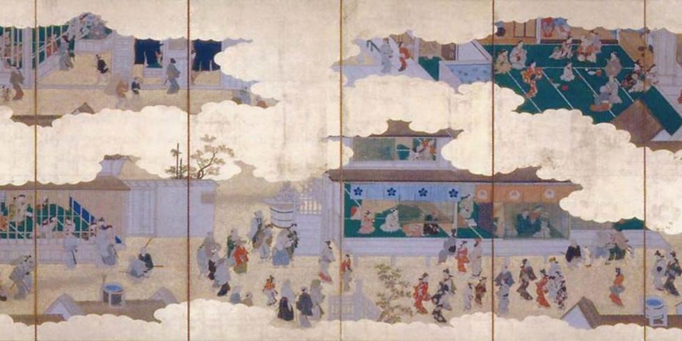 Онлайн трансляция   Онлайн-беседа про японскую живопись