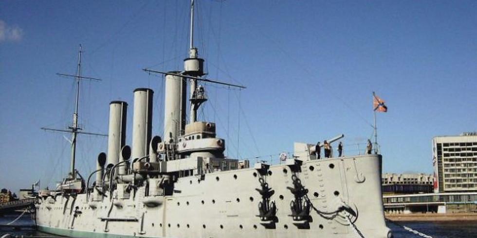 Онлайн трансляция   «Что тебе снится крейсер «Аврора» …»
