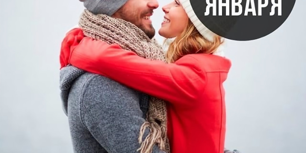 Free Hugs  (16+)