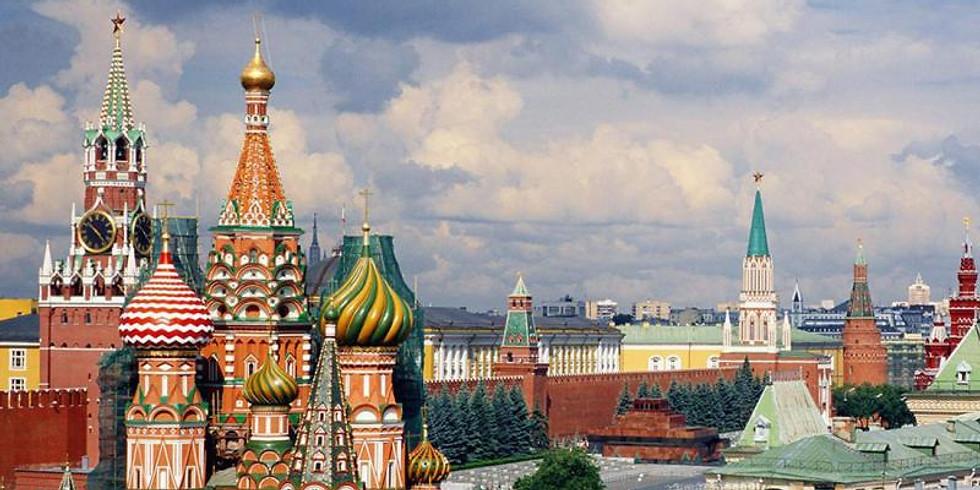 Города России   (0+)