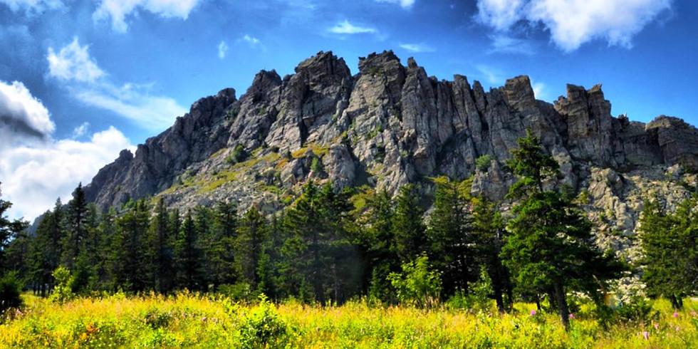 Онлайн трансляция «Знакомство с Землей: горы»