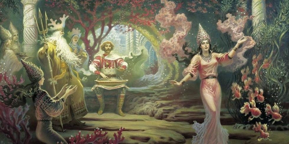 Мифология в лицах: Вишну (0+)