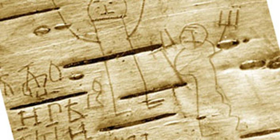 Онлайн трансляция  «Как писали наши предки»