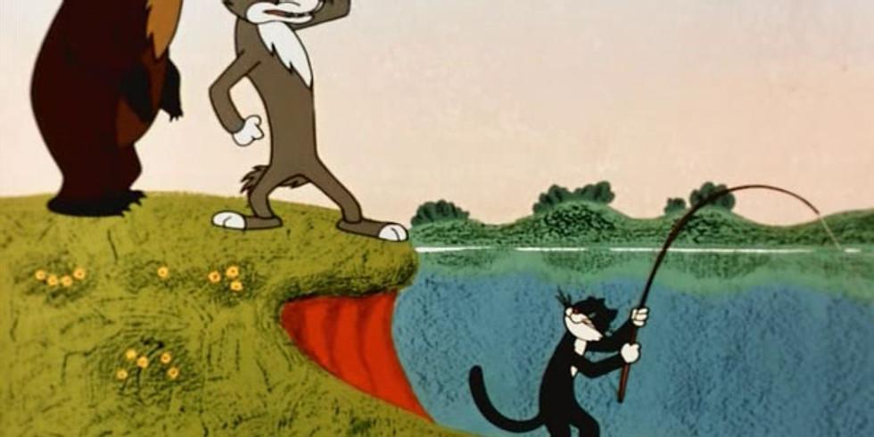 Онлайн трансляция Сказки на ночь. Экранизация сказки В. Сутеева «Кот-рыболов».