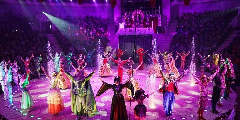 Онлайн трансляция «Цирк зажигает огни»