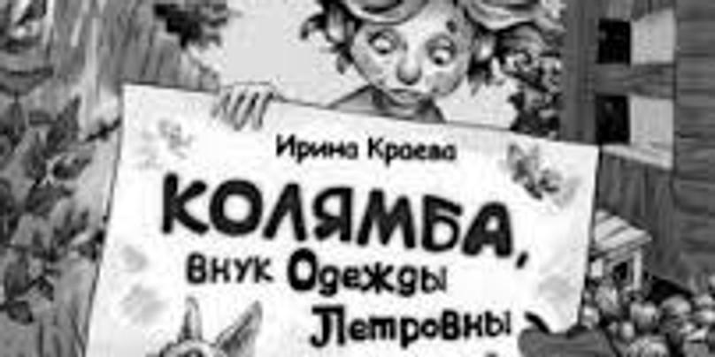 """Онлайн-трансляция   """"Детские поэты нашего города"""""""