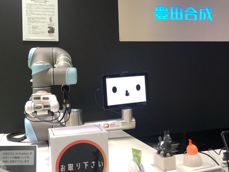 「東京モーターショー 2019」にQBITのロボットがノベルティ配布係として登場