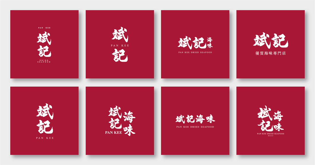 20210318_Pan_Kee_Logo(1)-02.png