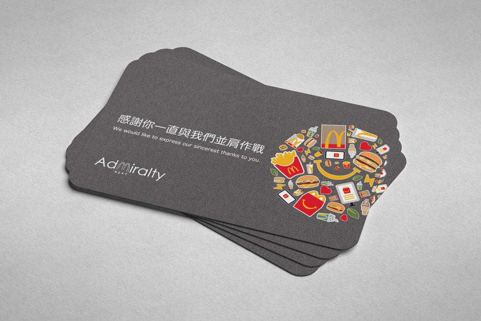 Business_Card_Mockup_1.jpg
