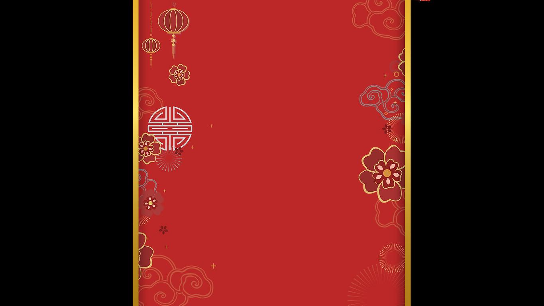 เว็บตรุษจีน1.png