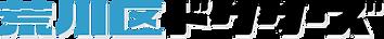 logo-arakawa.png