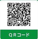 LINE QRコード メール