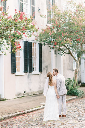 charleston-wedding-rainbow-road-wedding-