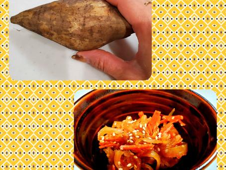 旬のお野菜 ヤーコン♪