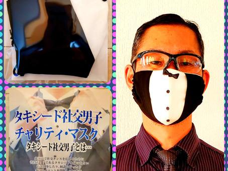 チャリティ・マスク♪