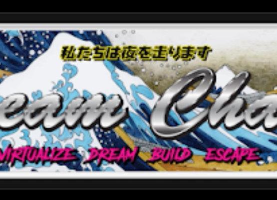 Dream Chaser Slap Sticker