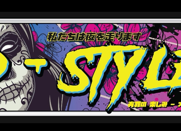 D Style Slap Sticker