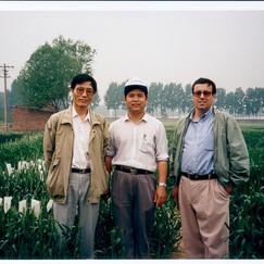 Chine-ABLGSSB.jpg
