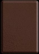 Шагрень коричневая