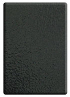 Шагрень чёрная