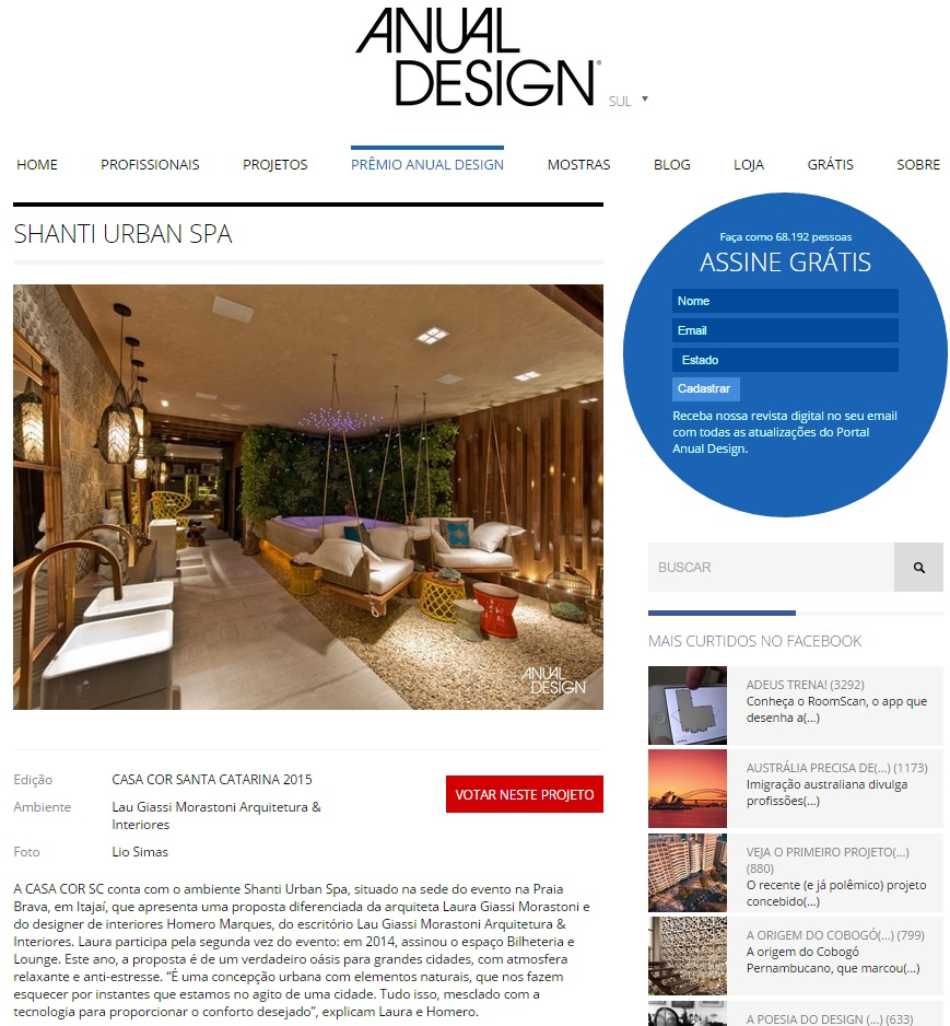 Site Anual Design