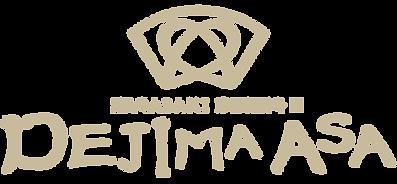 dejima_logo.png