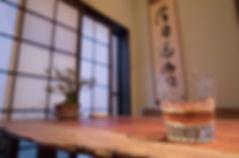 09_miura_05.jpg