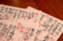 kisaburo_menu_05.jpg