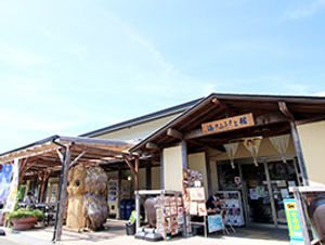 shop_p_04.jpg