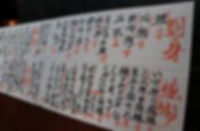 dejima_menu_01.jpg