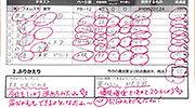 point_01_01.jpg