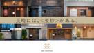 2/8〜営業再開のお知らせ
