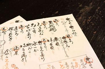 tarafuku_menu_07.jpg