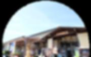松浦海のふるさと館