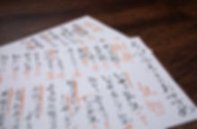 uodana_menu_00.jpg