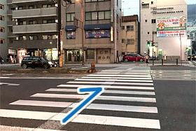 ③ 横断歩道を渡ります。
