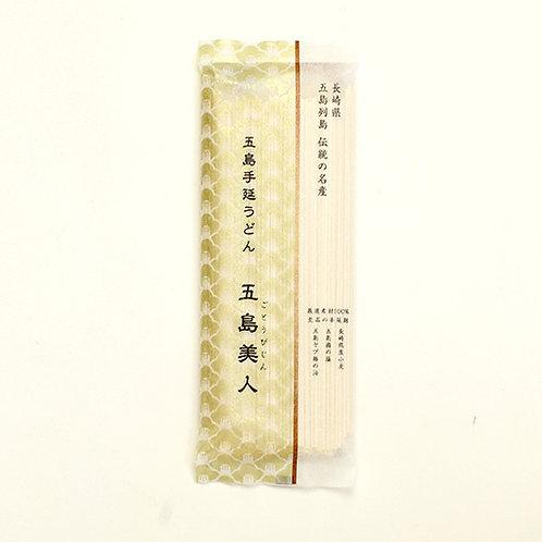 五島⼿延うどん「五島美⼈(⻑崎県産⼩⻨使⽤)」200g×90袋⼊